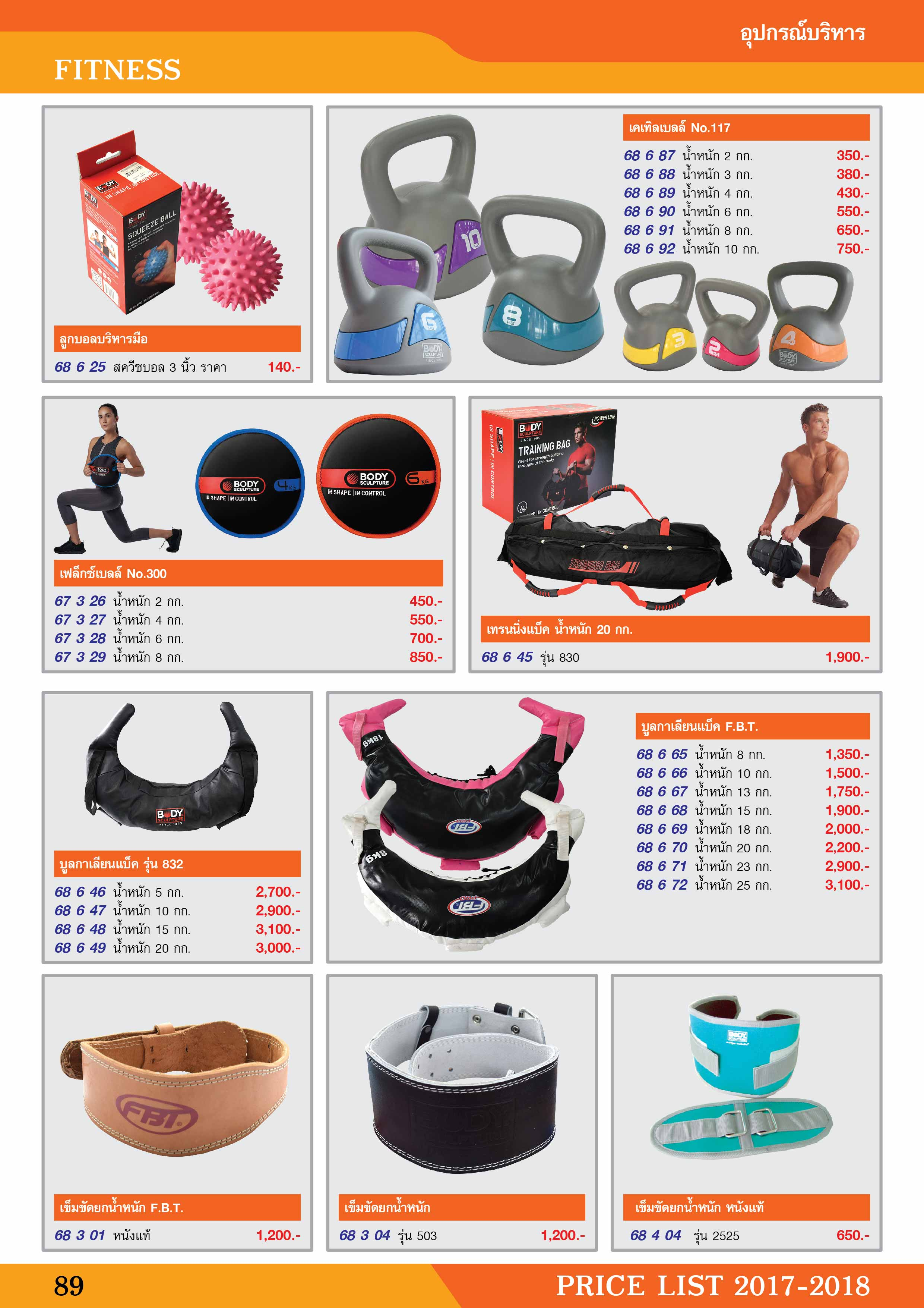 CATALOG 2018 2019 Page 100