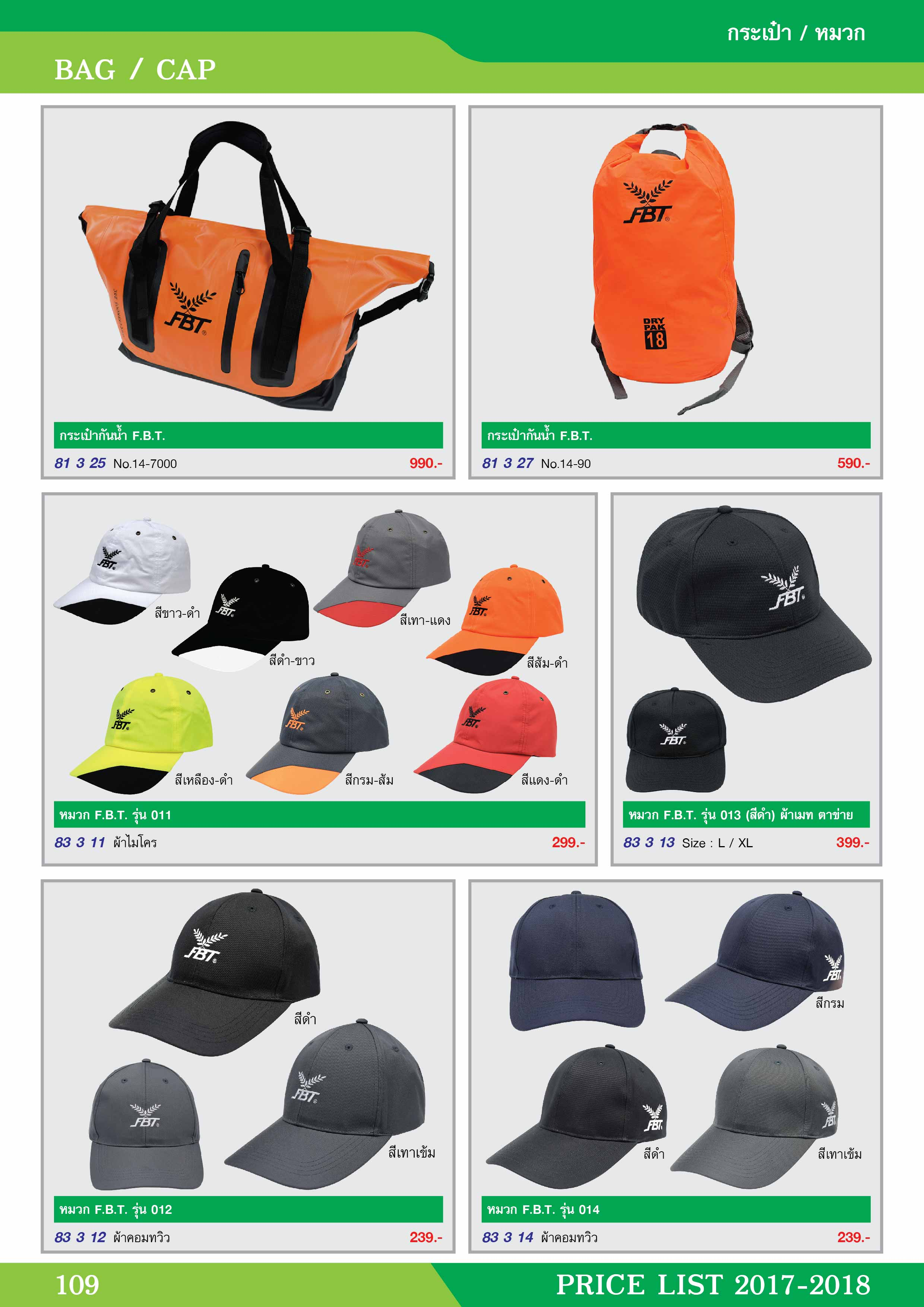 CATALOG 2018 2019 Page 120